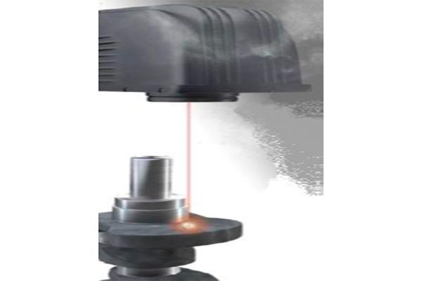 Tecnologia a Laser